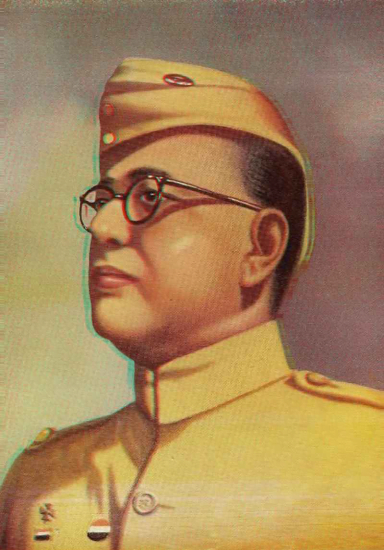 The Mystery of Subash Chandra Bose's Death Conspiracy.