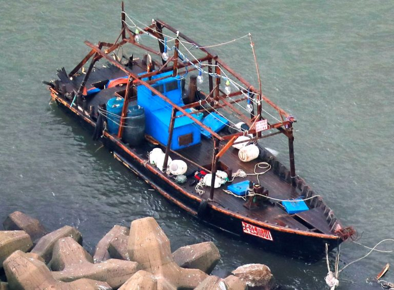 The Mystery of North Korean Ghost Ships.