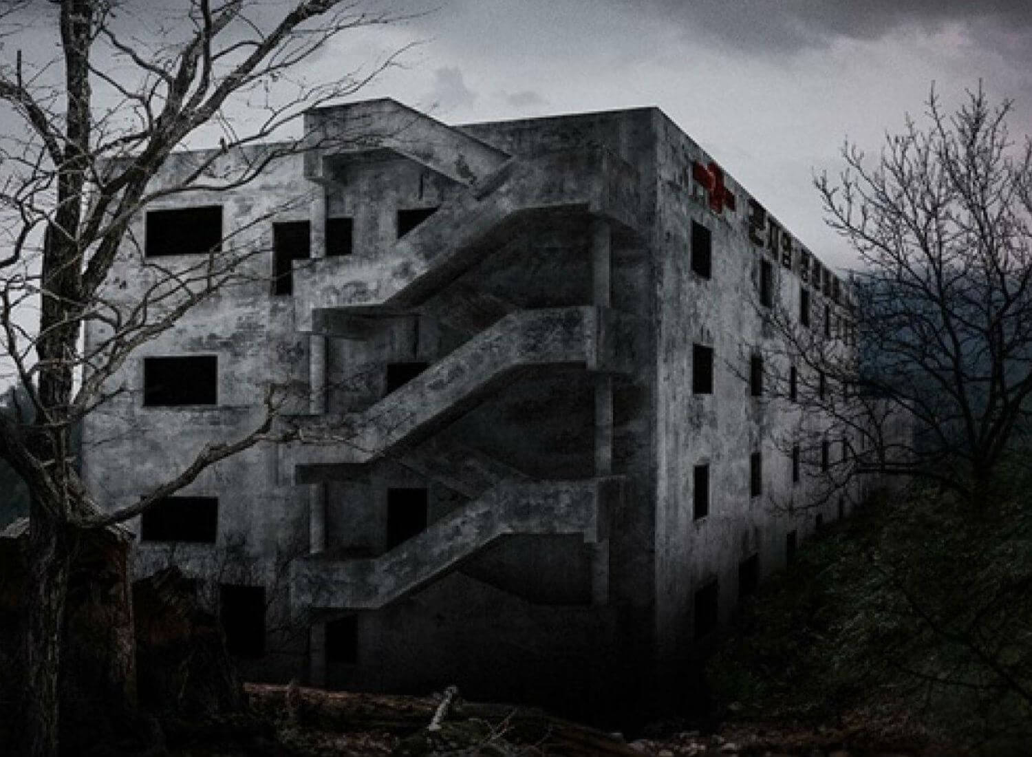 Finding Ghosts In South Korea's Most Haunted Gonjiam Psychiatric Hospital